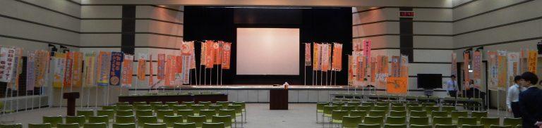 「日本認知症官民協議会 設立式」へのご協力ありがとうございまし